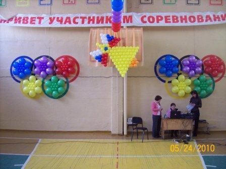 Школьные праздники оформление